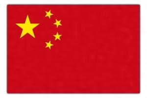 中国人の方の帰化申請のイメージ