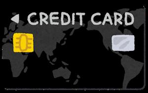 クレジットカードがご利用いただけます