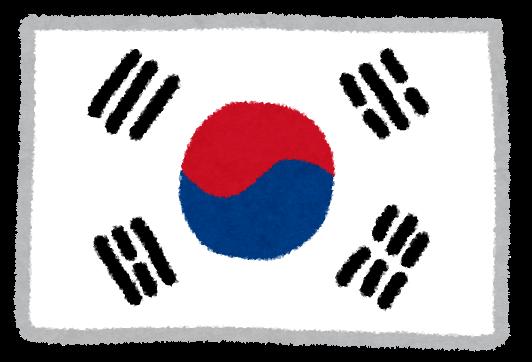 韓国大使館で「オンライン訪問予約制」実施