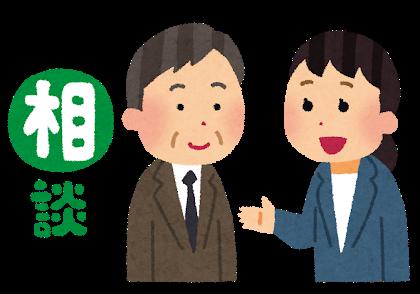 東京法務局での帰化申請