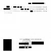 帰化申請の書類-国籍証書(中国の方)